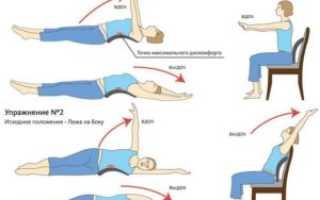 Упражнения для остеохондроза грудного отдела позвоночника видео