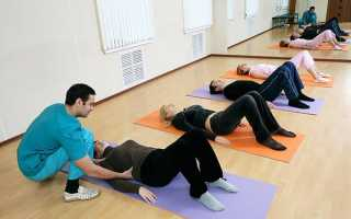 Физические упражнения при остеохондрозе позвоночника