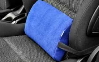 Ортопедическая подушка под поясницу для водителя