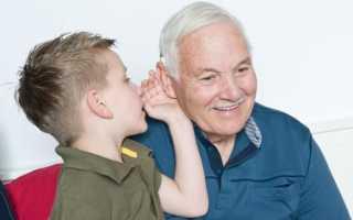 Снижение слуха деменция