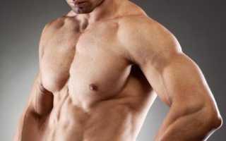 Тренировка мышц плечевого пояса