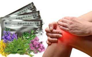 Пластырем zb pain relief
