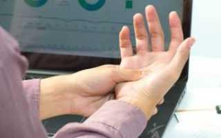 Онемение пальцев рук левой руки