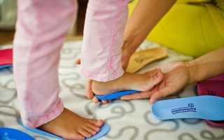 Стелька ортопедическая детская
