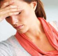 Внутричерепная ликворная гипертензия