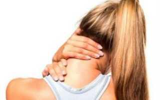 Боль в шее в основании черепа