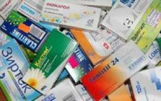 Антигистаминные средства — что такое, перечень лекарств при простуде и насморке