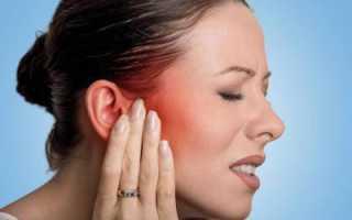 Чем лечить горло при боли которая отдает в ухо