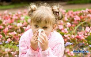 Желтые густые сопли у ребенка — причины, как лечить, советы комаровского