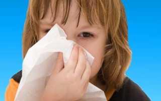 Зеленые сопли у детей: как вылечить, причины, лекарства