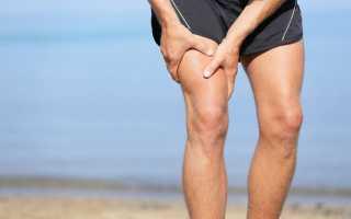 Боль в ногах выше колена причины