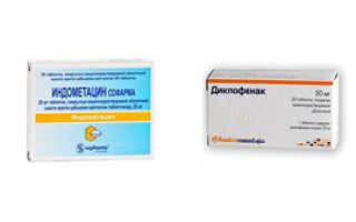 Диклофенак или индометацин что лучше
