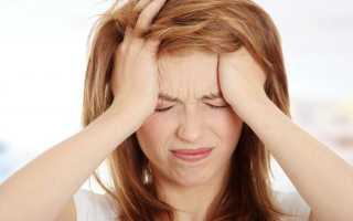 Болит голова при кашле и наклоне вниз