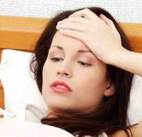 Герпес (простуда) в носу — причины, как вылечить быстро