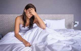 Головные боли по утрам причины